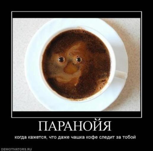 как пить чай для похудения с имбирем