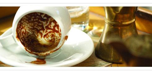 гадание на кофе лиса